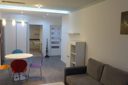 Nowoczesny apartament - Wrocław - Apartament