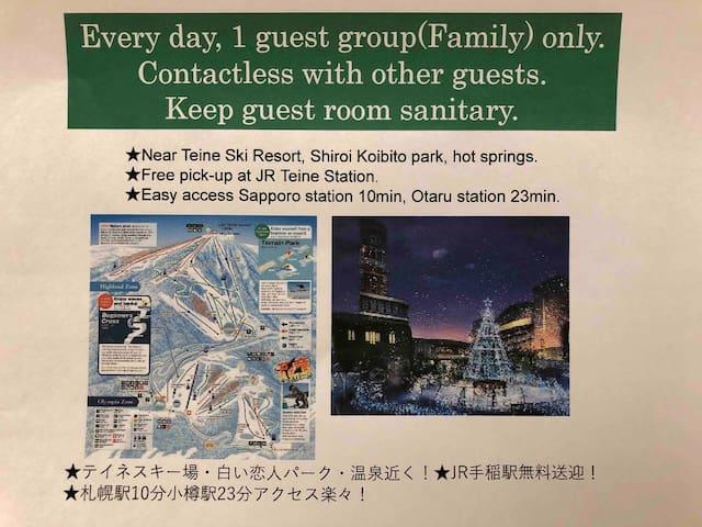 Near Teine Ski Resort. Teine Sta. free transfer.