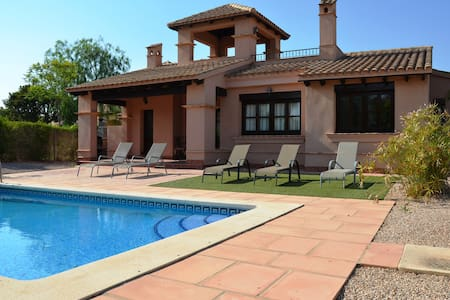 Superb individual villa 3 bed with private pool - Fuente Álamo - Villa
