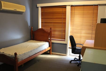 SINGLE Bedroom - Shared house - Dundas Valley - Haus