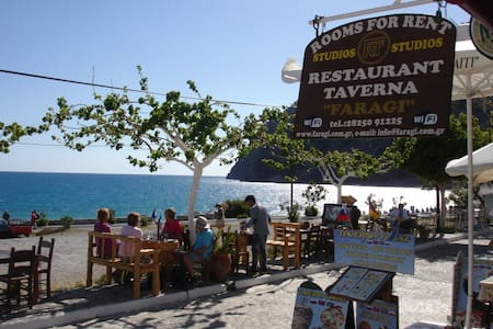 Faragi rooms and taverna (single) - Agia Roumeli