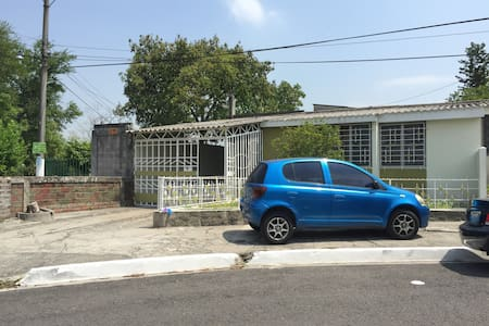 Habitacion privada en casa - San Salvador - House