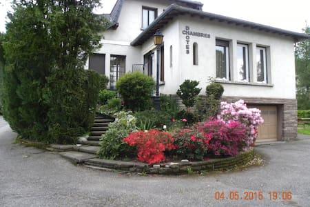 Jolie chambre d'hôte à Belfort - Cravanche - Casa