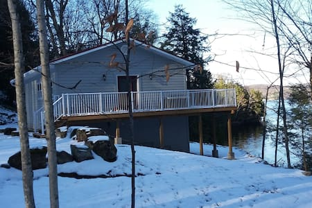 Muskoka Maple Cottage,       Year round relaxation - Dwight