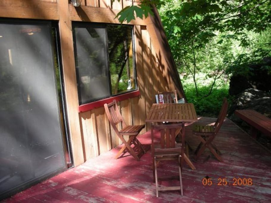 Our front deck