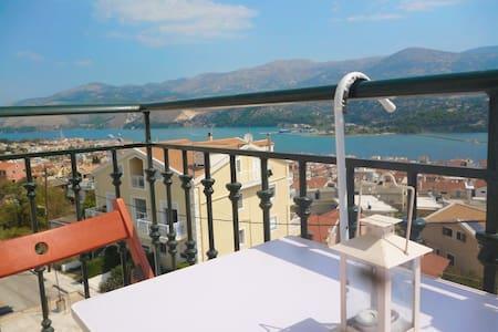 Άνετο διαμέρισμα με πανοραμική θέα στο Αργοστόλι - Argostolion - Apartemen