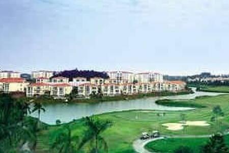 仙湖边两房两厅一卫浴别墅型公寓 - Foshan Shi