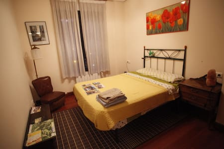 Enjoy Centric Room Tolosa !!! - Tolosa - House