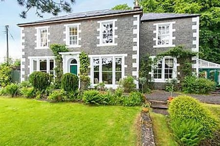 Stunning Georgian family home. - Moffat - Σπίτι