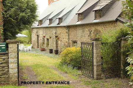 Charming French Country Cottage - Champgenéteux
