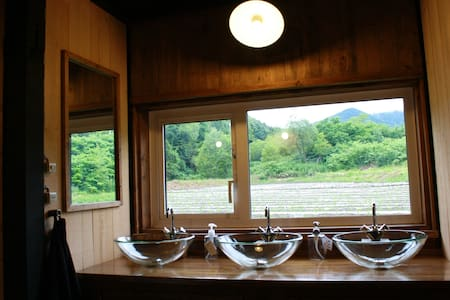 Women Only Dormitory in Furano - Huis