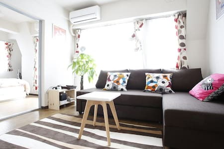 SHIBUYA 3MIN WALK / 2BEDROOMS COZY QUIET CENTRAL! - Shibuya - Apartment