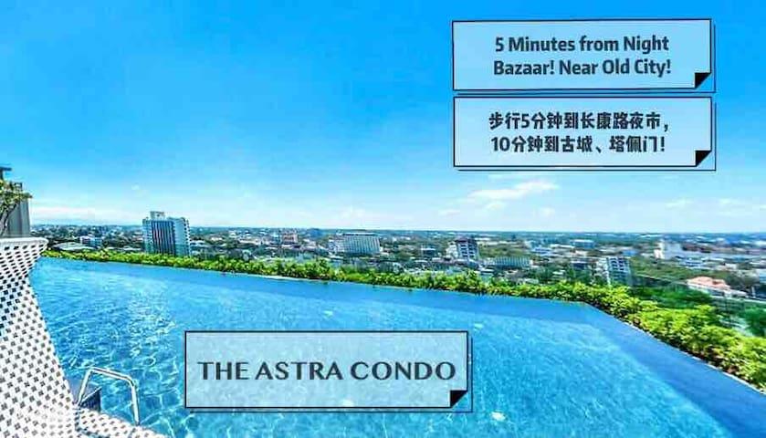 NEW清迈地标ASTRA豪华酒店公寓无边泳池50平米带浴缸大套房,紧邻香格里拉长康路夜市近古城塔佩门