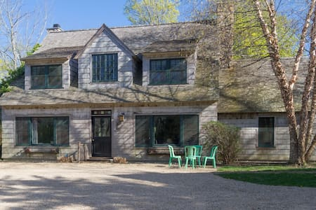 Tranquil East Quogue retreat - East Quogue
