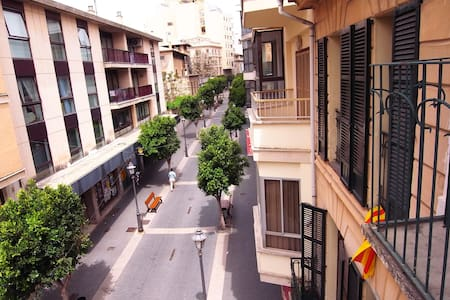 Casa Margarita - Inca - 公寓