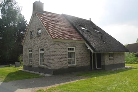5-person housing (1200 sqft) - Nieuwediep - House