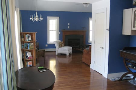 Seaglass Cottage - Harpswell - House