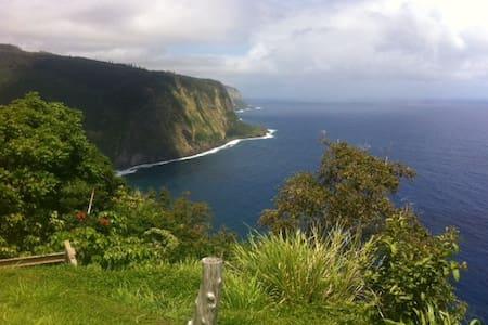 Waipio Valley Lookout Suite - Honokaa
