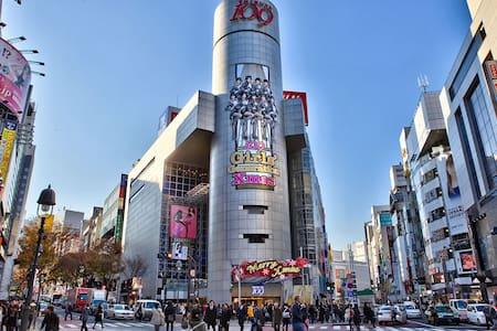 60㎡,5beds,3mins to Shibuya Sta - Meguro-ku