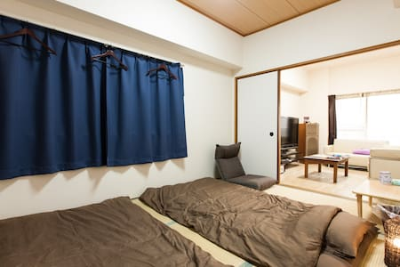 Convenient & Relaxing Tatami Room in Awaza - Ōsaka-shi - Appartement