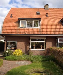 Big house  45 min. from Amsterdam - Barneveld - Dom