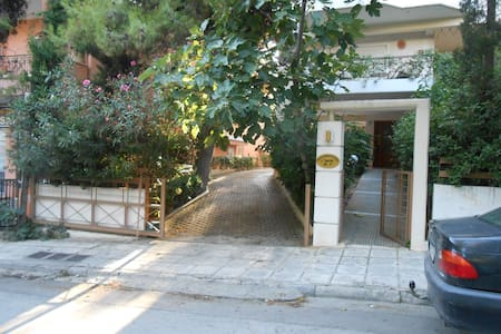 Joyfull and comfortable stay - Chaidari, Athens - Apartament