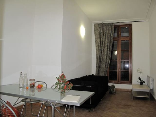 Studio - Nîmes - Appartamento