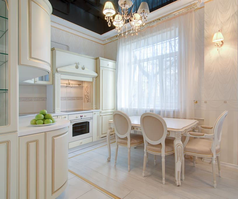 Fitted kitchen with dinning area