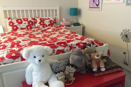 Welcome to suburbia - room in Saratoga - Saratoga