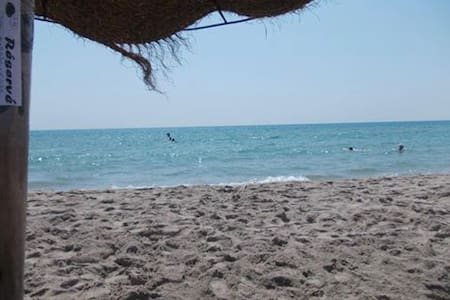 The Perfect Beach Vacation - Al Haouaria - Haus