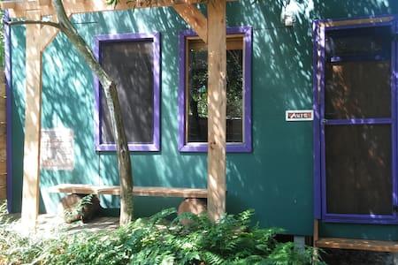 cabaña ideal para parejas, muy acogedora . - La Paloma - Rumah tumpangan alam semula jadi