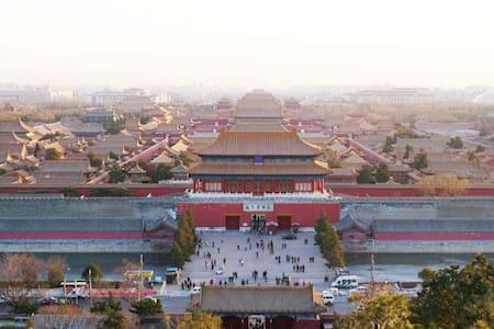 景山北海·胡同里的复式房Hutong Duplex - Peking - Loftlakás