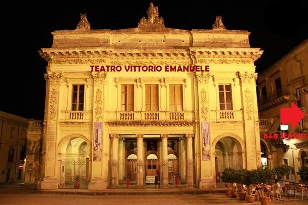 il teatro di noto
