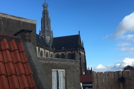 Very special appartment in centre of Haarlem - Haarlem