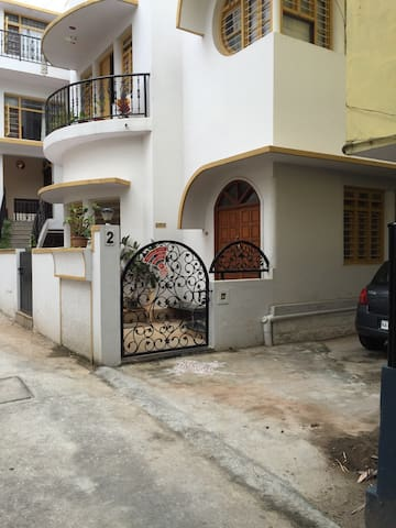 Centrally located Independent home - Bengaluru  - Huis
