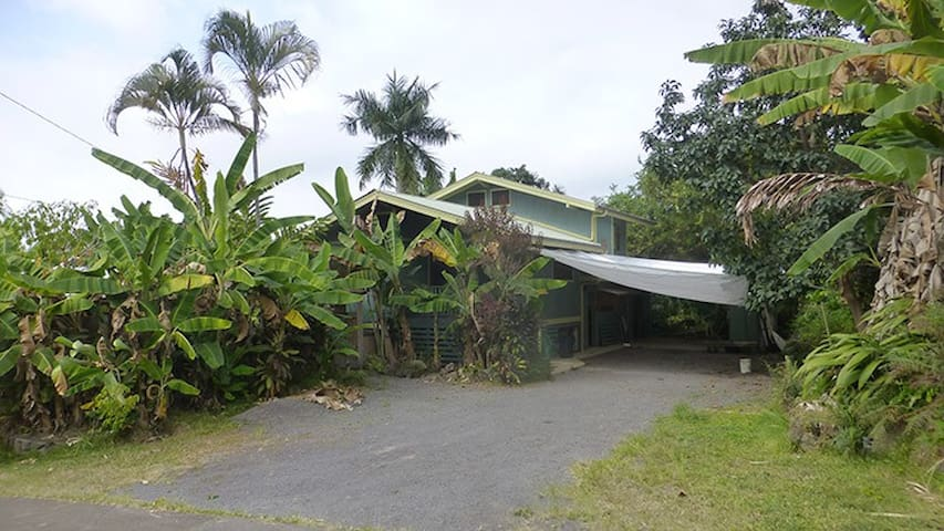 Holualoa Breezeway  Apartment/ Sleeping porch. - Holualoa - Daire