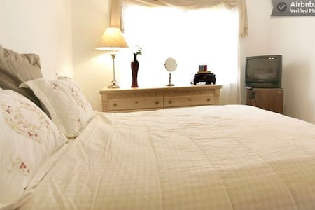 Sunny Bedroom - Pembroke Pines - Departamento
