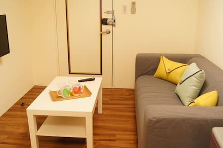 《YOYOSUITE-R.304》5 mins to MRT - Banqiao District - Apartment