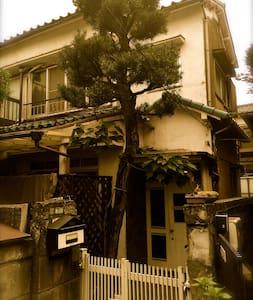 SHIMOKITAZAWA SHARE HOUSE 101 - Setagaya - House