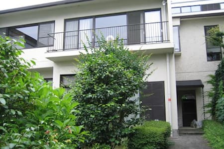 Osaka Airport Vicinity Two-story House with Garden - Toyonaka-shi, Hotarugaike Higashim-machi - Hus