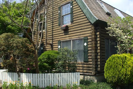 B&B,  pick up AP, ride 15 min. - Narita - Bed & Breakfast
