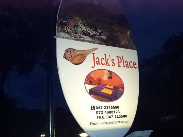 jacksplace hotel kataragama - Kataragama - 一軒家