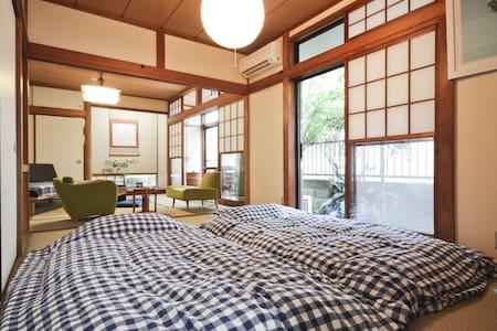 Spacious House Kichijoji - Mitaka - 一軒家
