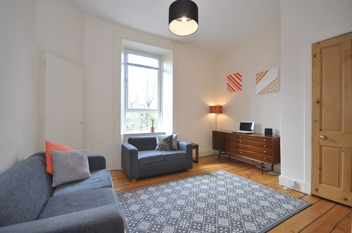 Glasgow Shawlands 2 bed sleeps 4 - Glasgow
