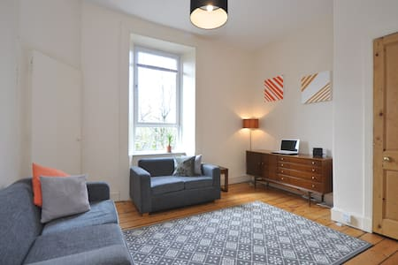Glasgow Shawlands 2 bed sleeps 4 - Apartment