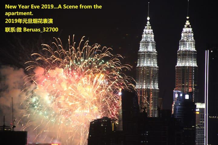 2019 fireworks celebration. Canon. 2019年元旦节烟花表演. 大楼拍摄.