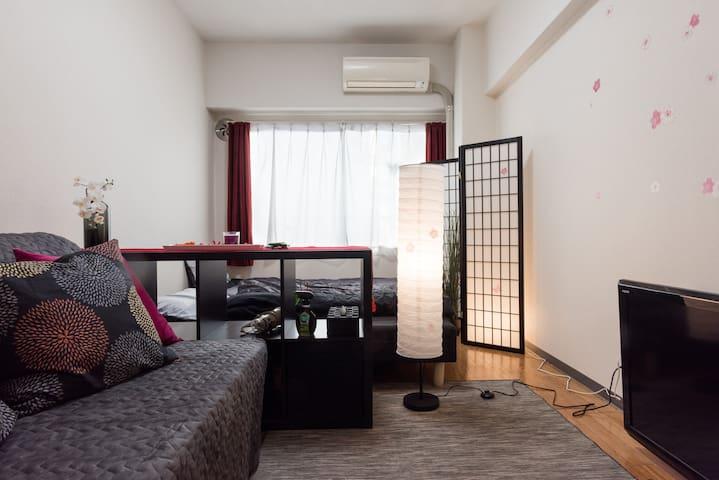 【Near DISNEY】【5min TOKYO sta】【WiFi】【Max 4/3 beds】
