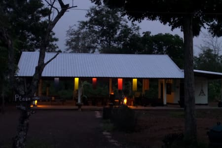 Isan Lounge - Dormez en plein air....