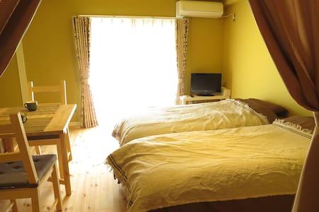 cozy apartment, Free Wi-Fi♪ - Itabashi-ku - 公寓