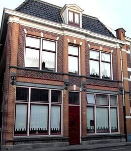 Historical building centre Almelo - Almelo - Bed & Breakfast
